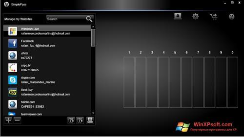 Скриншот программы HP SimplePass для Windows XP