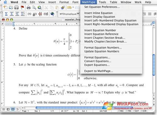 Скриншот программы MathType для Windows XP