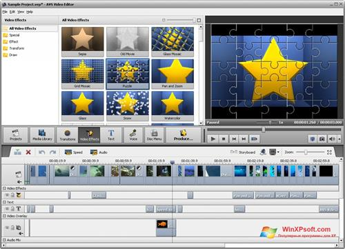 Скриншот программы AVS Video Editor для Windows XP
