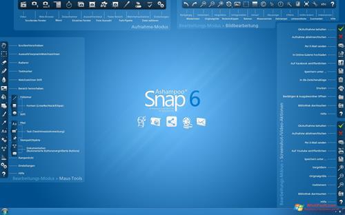 Скриншот программы Ashampoo Snap для Windows XP