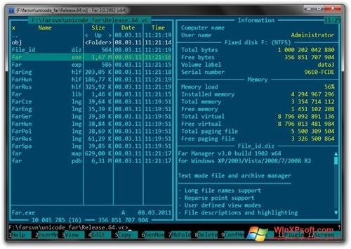 Скриншот программы Far Manager для Windows XP