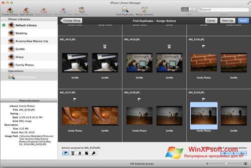 Скриншот программы iPhoto для Windows XP