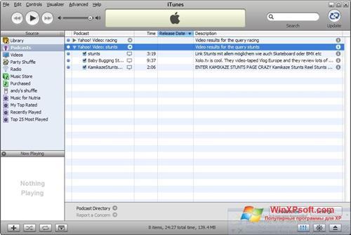 Скриншот программы iTunes для Windows XP