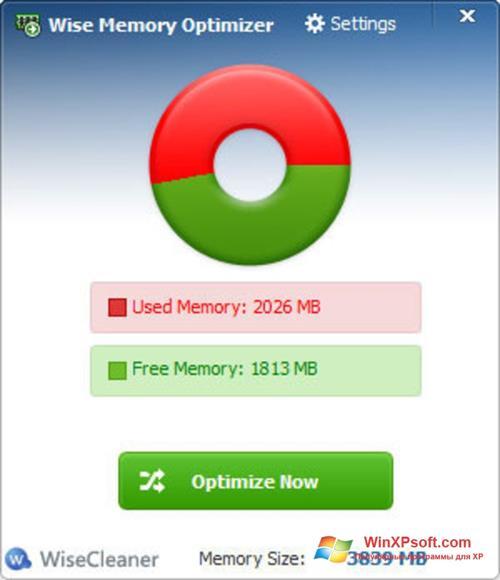 Скриншот программы Wise Memory Optimizer для Windows XP
