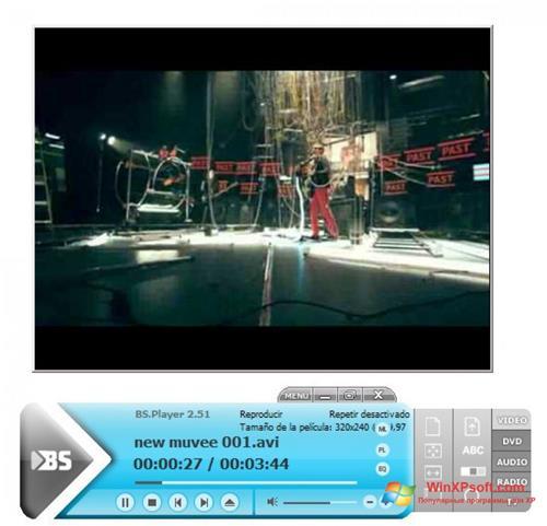 Скриншот программы BSPlayer для Windows XP