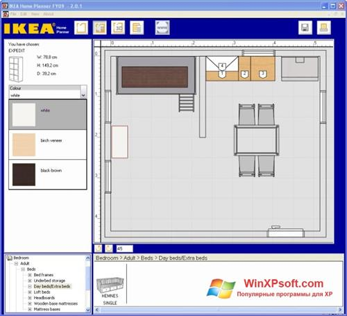 Скриншот программы IKEA Home Planner для Windows XP