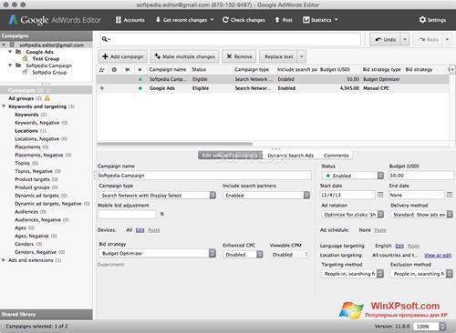Скриншот программы AdWords Editor для Windows XP