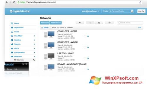 Скриншот программы Hamachi для Windows XP