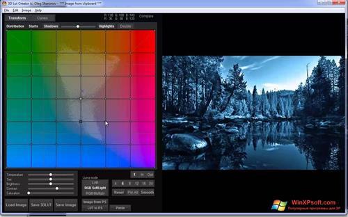 Скриншот программы 3D LUT Creator для Windows XP