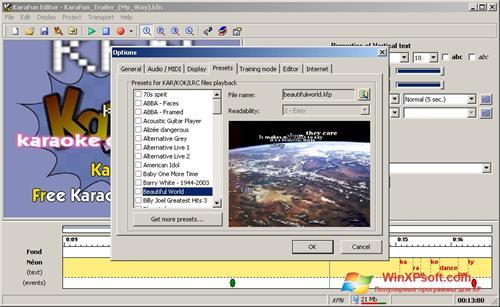 Скриншот программы KaraFun для Windows XP