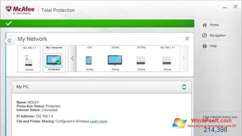 Скриншот программы McAfee Total Protection для Windows XP