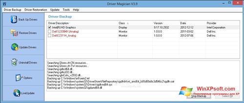 Скриншот программы Driver Magician для Windows XP