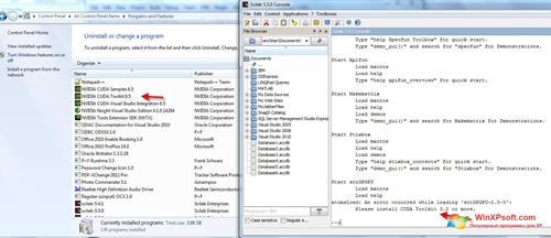 Скриншот программы SciLab для Windows XP