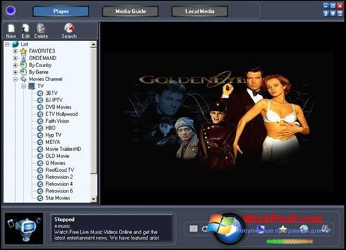 Скриншот программы OnlineTVLive для Windows XP