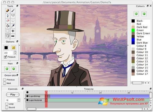 Скриншот программы Pencil для Windows XP