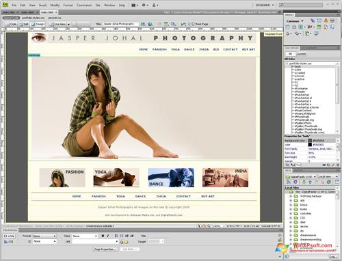Скриншот программы Adobe Dreamweaver для Windows XP