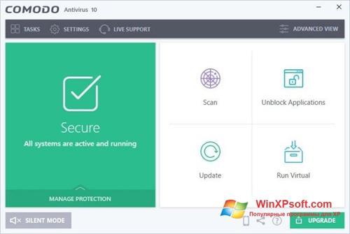 Скриншот программы Comodo Antivirus для Windows XP