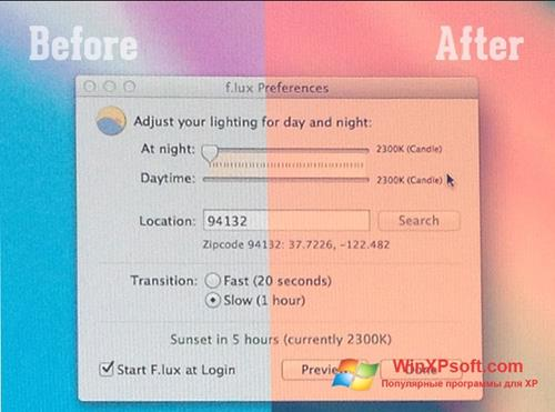 Скриншот программы F.lux для Windows XP