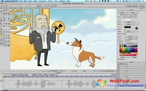 Скриншот программы AnimeStudio для Windows XP