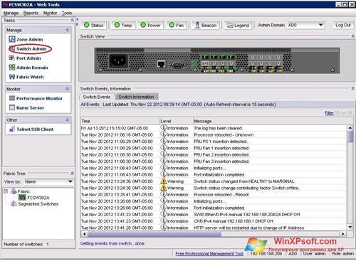 Скриншот программы Switch Off для Windows XP