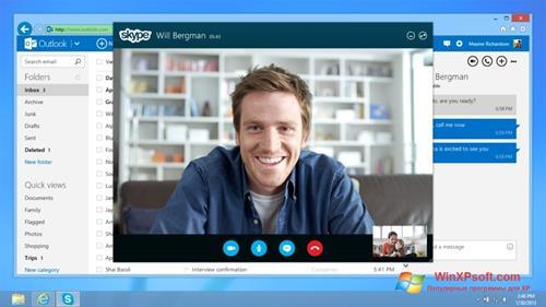 Скриншот программы Skype для Windows XP