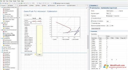 Скриншот программы AnyLogic для Windows XP