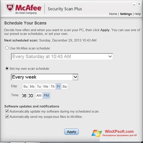 Скриншот программы McAfee Security Scan Plus для Windows XP