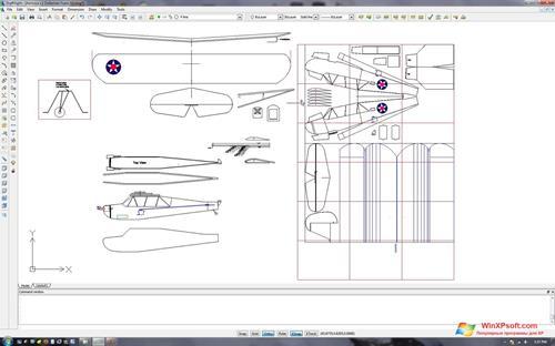 Скриншот программы DraftSight для Windows XP