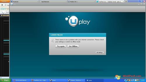 Скриншот программы uPlay для Windows XP