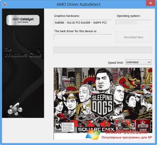 Скриншот программы AMD Driver Autodetect для Windows XP