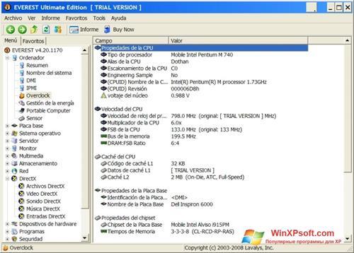 Скриншот программы EVEREST Ultimate Edition для Windows XP