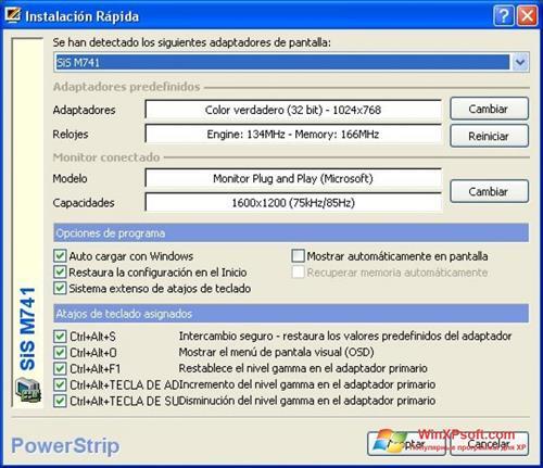 Скриншот программы PowerStrip для Windows XP