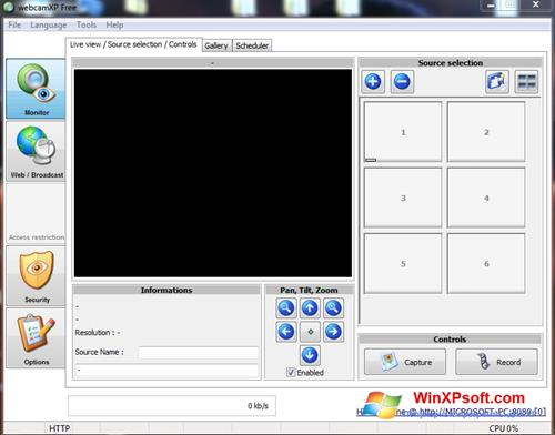 Скриншот программы webcamXP для Windows XP