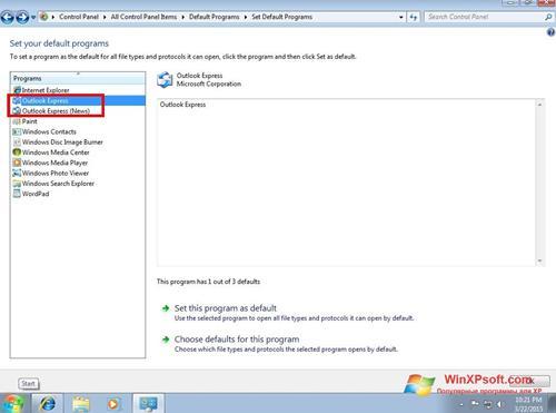 Скриншот программы Outlook Express для Windows XP