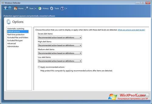 Скриншот программы Windows Defender для Windows XP