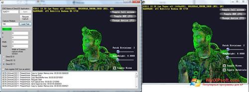 Скриншот программы Direct3D для Windows XP