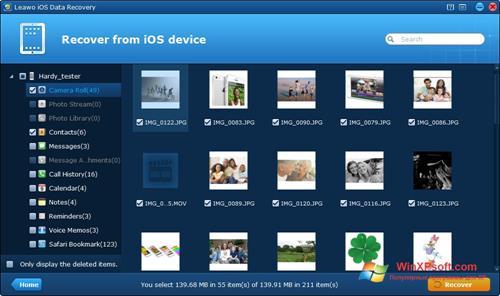 Скриншот программы iPhone Data Recovery для Windows XP