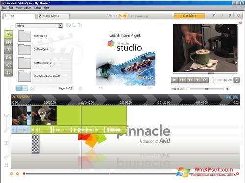 Скриншот программы Pinnacle VideoSpin для Windows XP