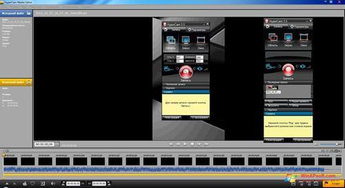 Скриншот программы HyperCam для Windows XP