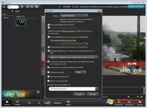 Скриншот программы vReveal для Windows XP