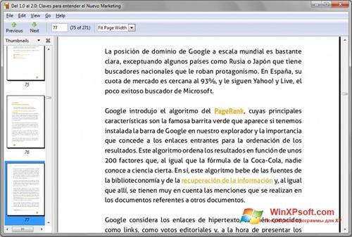 Скриншот программы Evince для Windows XP