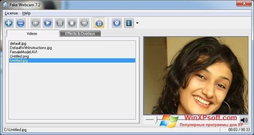 Скриншот программы Fake Webcam для Windows XP