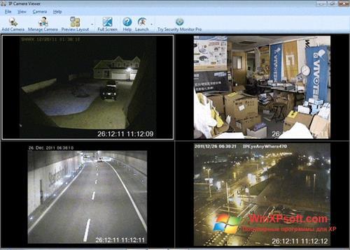 Скриншот программы IP Camera Viewer для Windows XP