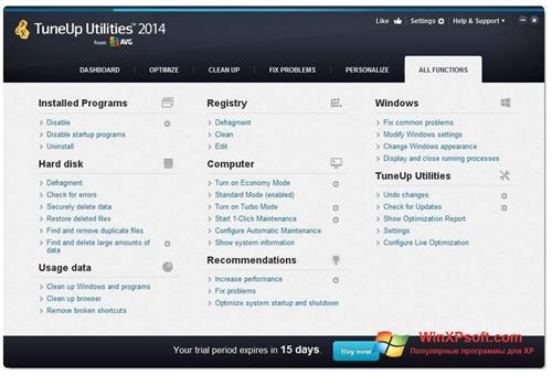 Скриншот программы TuneUp Utilities для Windows XP