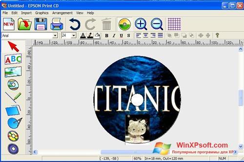 Скриншот программы EPSON Print CD для Windows XP
