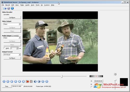 Скриншот программы Avidemux для Windows XP