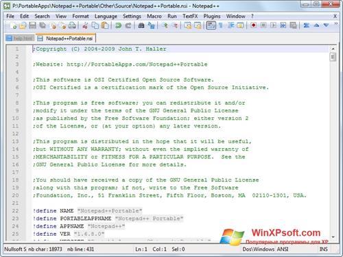 Скриншот программы Notepad++ для Windows XP
