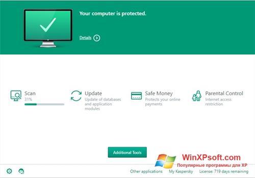 Скриншот программы Kaspersky Total Security для Windows XP