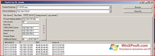 Скриншот программы Tftpd32 для Windows XP