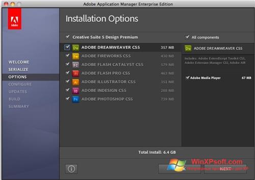 Скриншот программы Adobe Application Manager для Windows XP